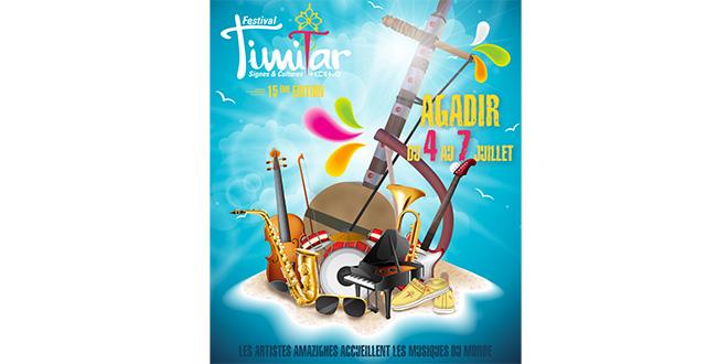 Agadir accueille les musiques du monde