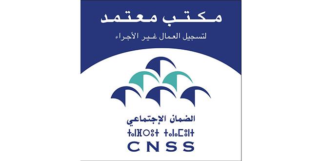 Travailleurs non salariés : Convention entre la CNSS et le réseau Tasshilat