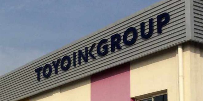 Toyo Ink Group va s'implanter au Maroc