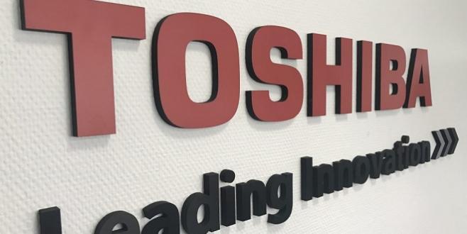 Toshiba quitte le Nikkei