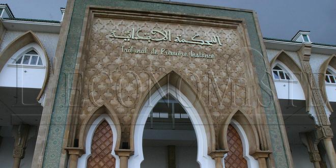 Agadir: 274 millions de DH pour renforcer l'infrastructure judiciaire