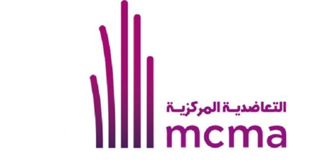BCP : Baisse des parts de MCMA