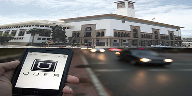 Uber va racheter Careem