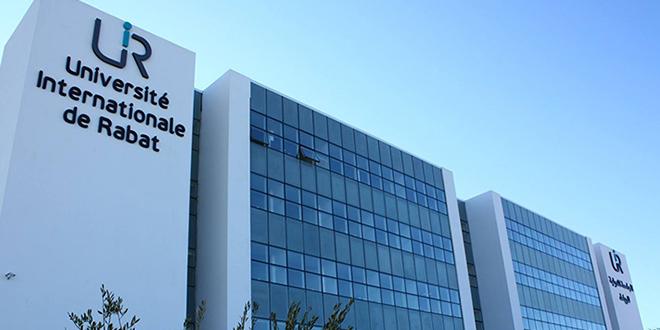 UIR : Rabat Business School inaugure son nouveau bâtiment