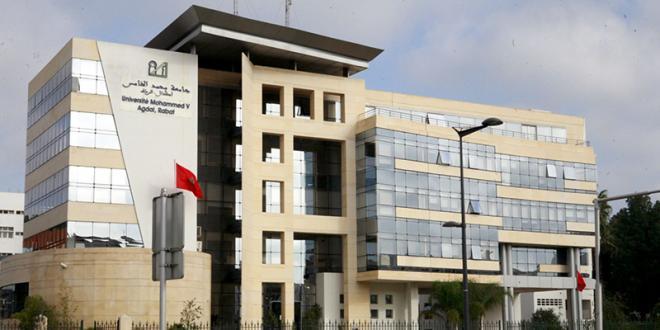 Brevets: L'UM5 en tête au Maroc