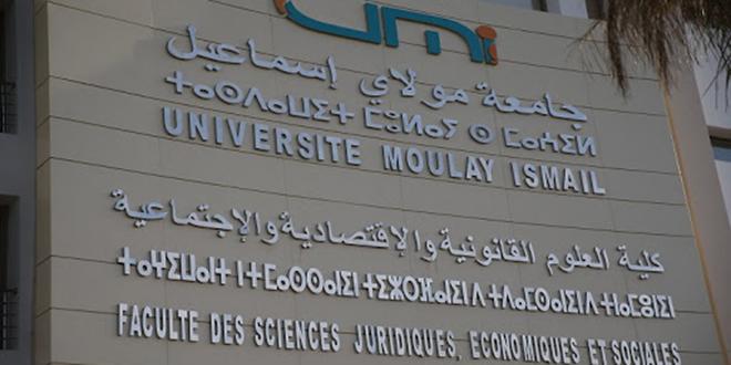 Times Higher Education 2021:Meknès fait bonne figure