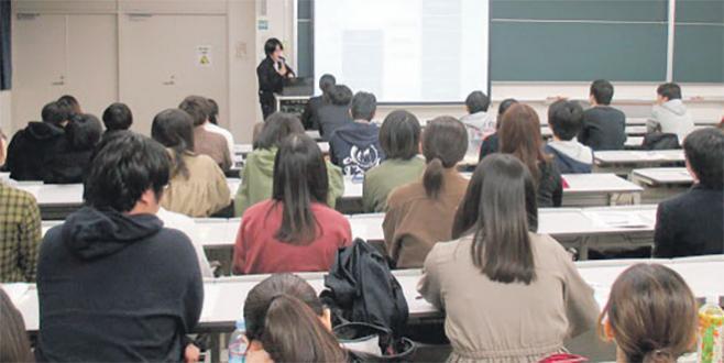 Université: Les méthodes japonaises