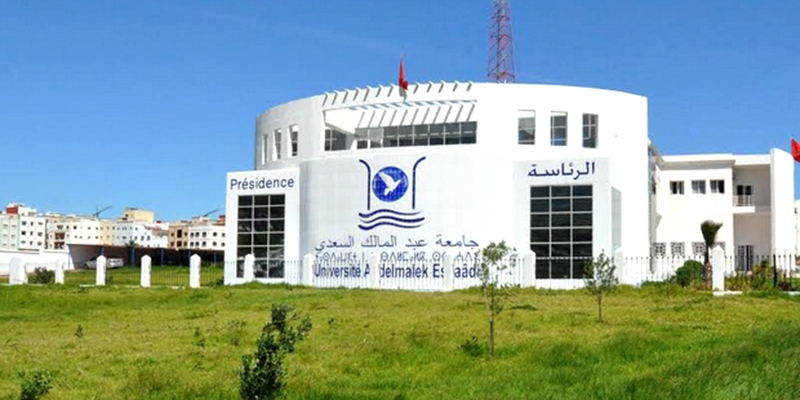 Tanger: Une journée d'études conjointe Marine-Université