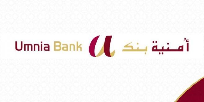 Umnia Bank présente ses résultats