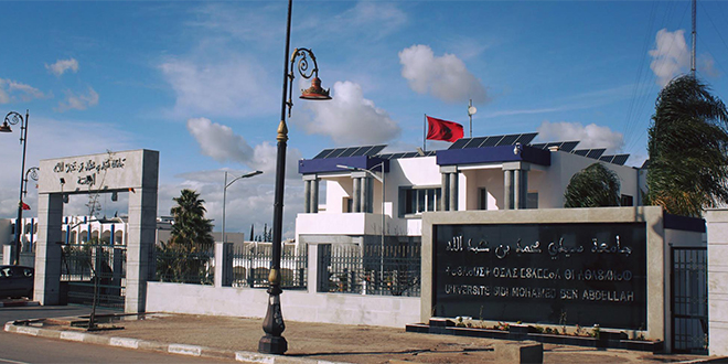 Fès : L'USMBA se dote d'un centre de conférences et de formation