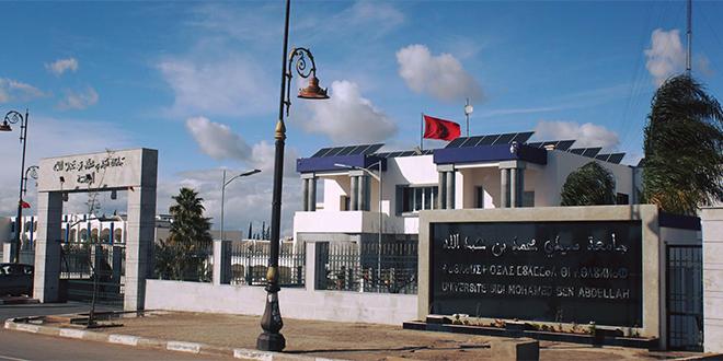 L'USMBA de Fès sur le toit des universités du Maroc