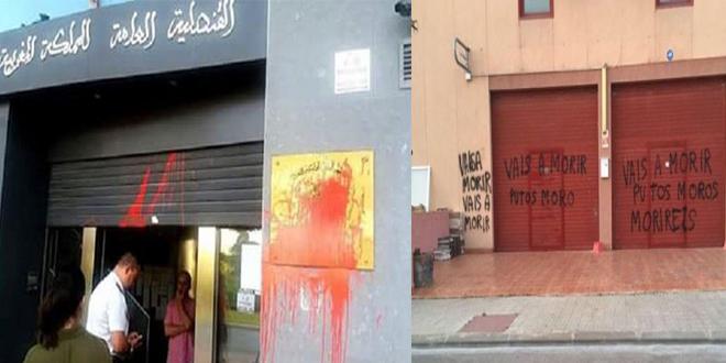 Espagne: le consulat du Maroc et une mosquée vandalisés