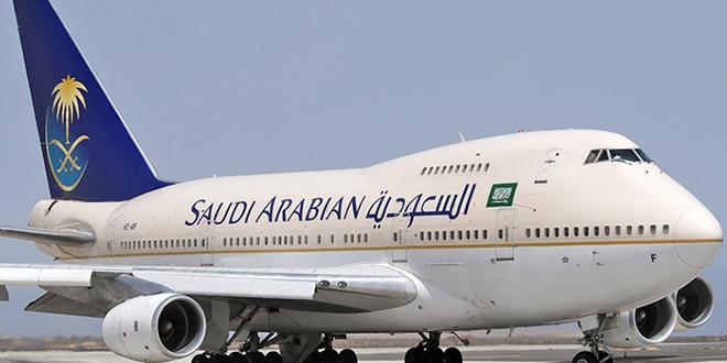 Covid-19: L'Arabie Saoudite suspend ses vols de et vers l'UE