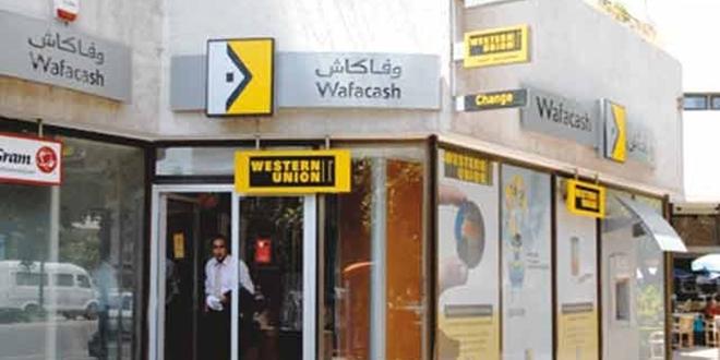 Transfert d'argent : Wafacash renforce son alliance avec WorldRemit