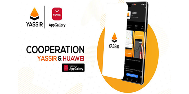 Yassir Maroc signe un accord de coopération avec Huawei