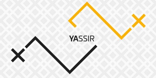 Réservation de taxi: Yassir débarque à Marrakech