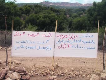 Souss: Un projet de cimenterie bloqué par les populations
