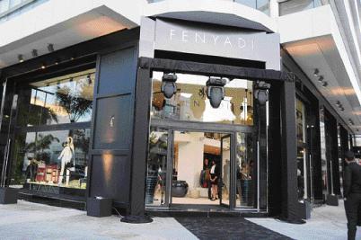Artisanat Fenyadi lance un magasin pilote à Casablanca